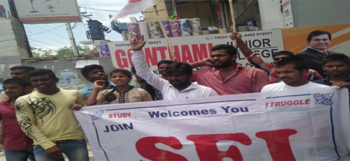 SFI demands action against Gowthami Junior College