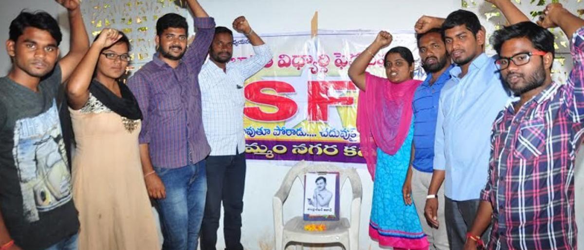 SFI pays tributes to Azad