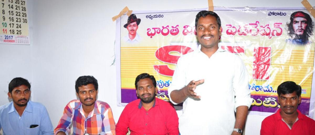 Govt fails to allot sufficient funds for education: SFI