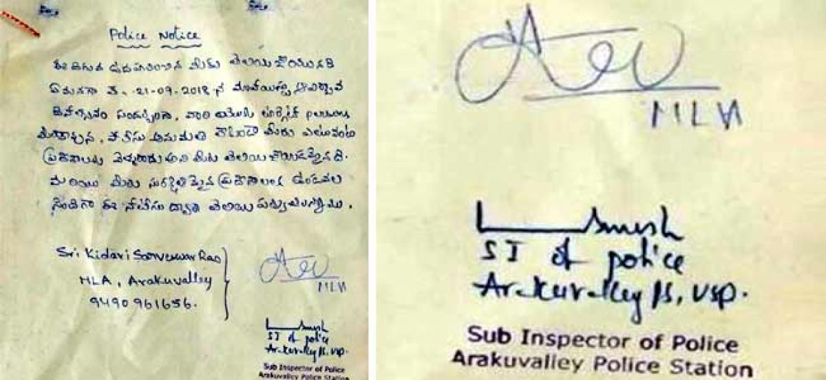 Is Araku MLA neglected police alert?