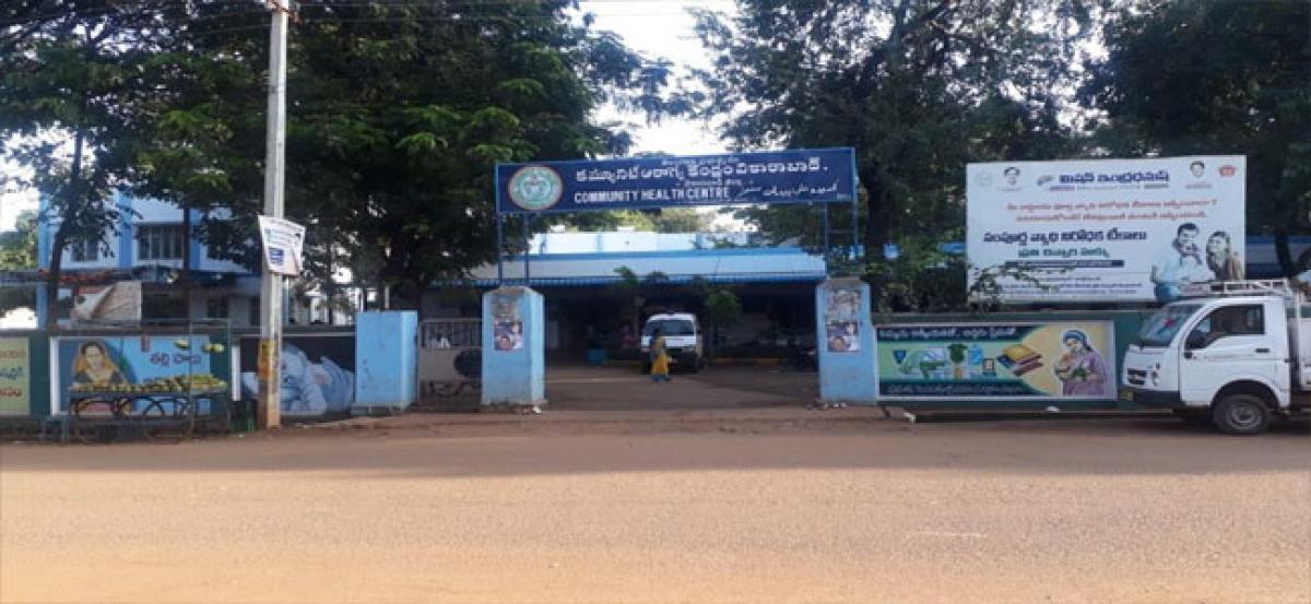 Vikarabad: Shortage of KCR kits alleged