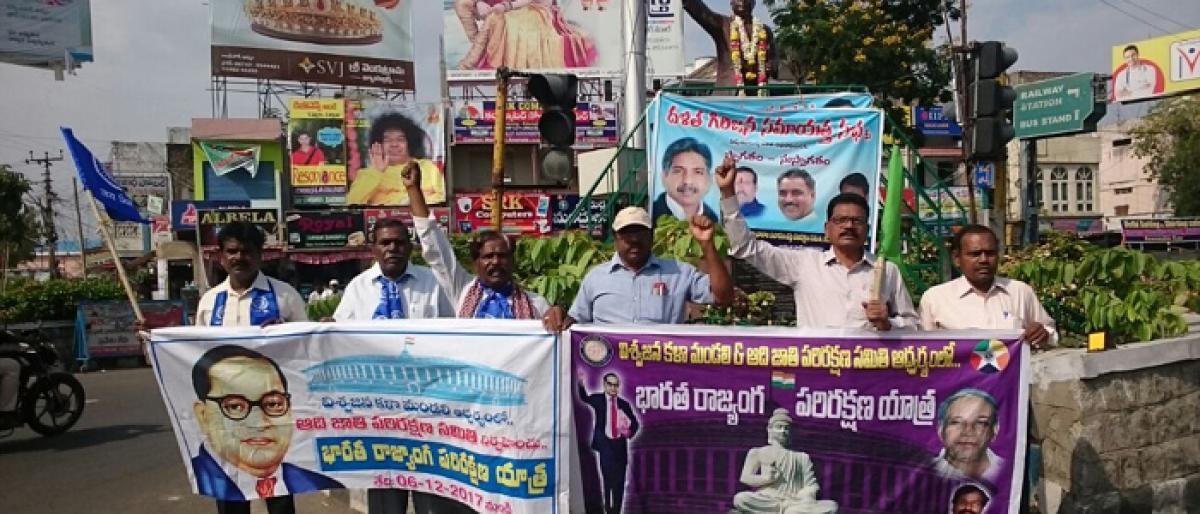 Viswajana Kalamandali to create awareness about SC, ST Act