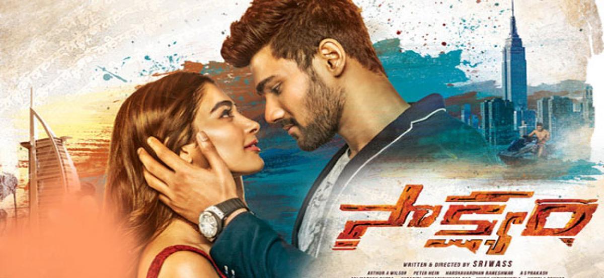 'Saakshyam' movie Twitter review