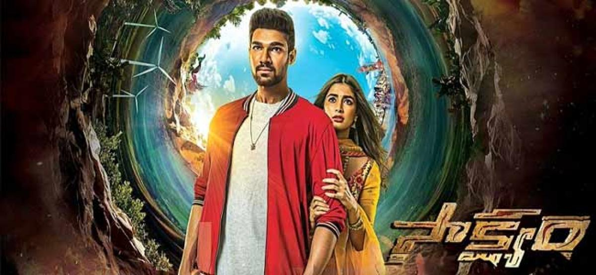 Saakshyam Latest Box Office Collections Report