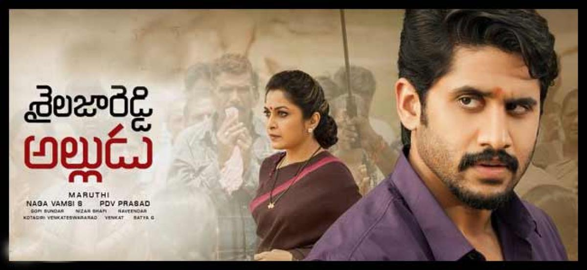 Sailaja Reddy Alludu Two Days Box Office Collections Report