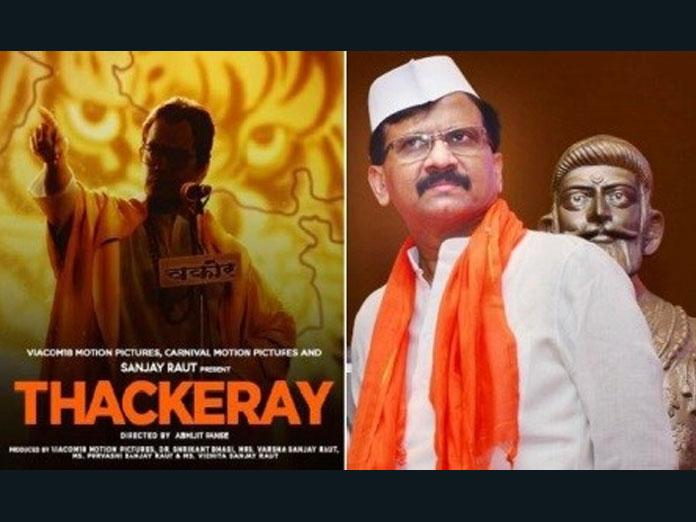 No Political Motive behind Thackeray Says Sanjay Raut