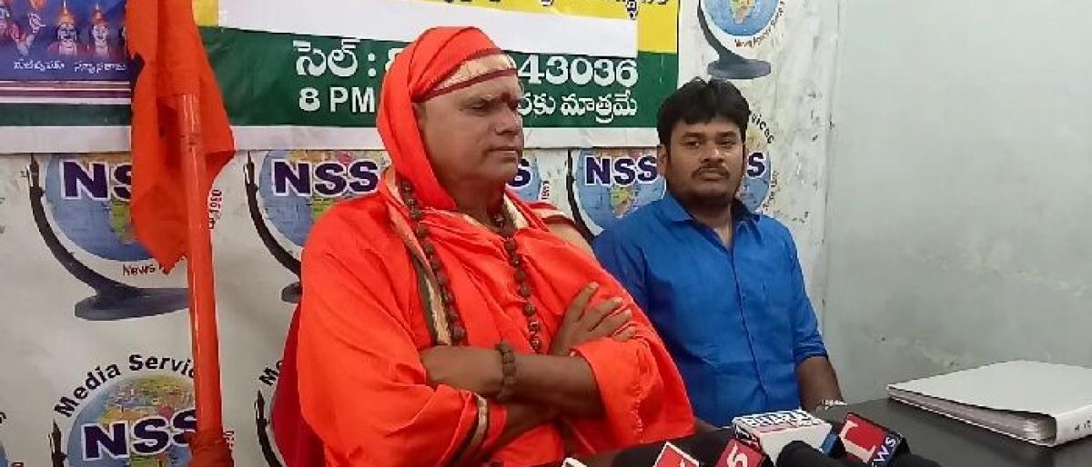 Courts involvement must to protect dharma: Seer Sanyasi Ramudu