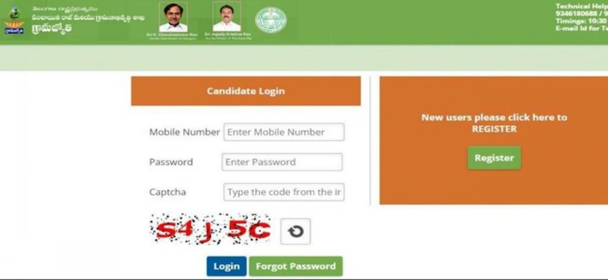 TS Panchayat Raj Secretary hall ticket released: Download now