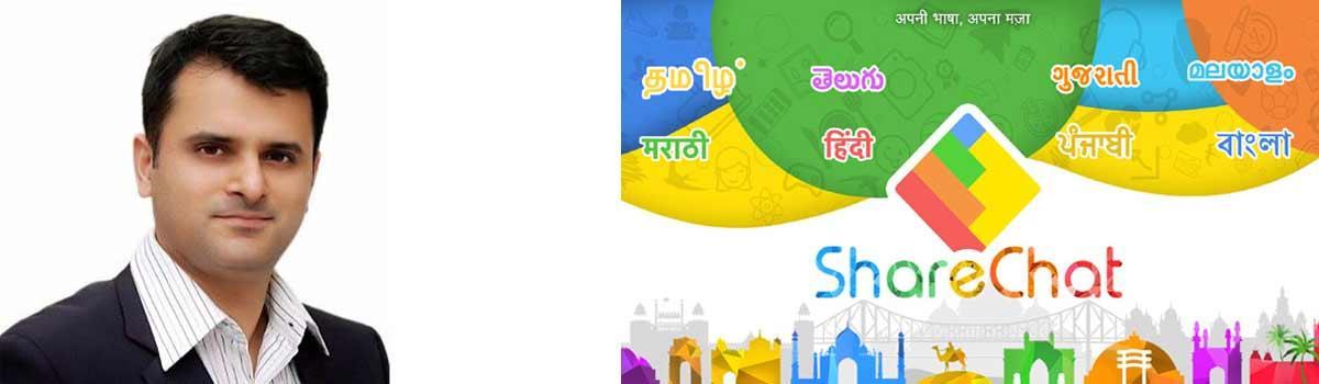 Romance most popular on 'ShareChat' Telugu