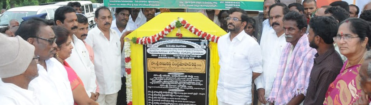 Committed to welfare of poor: Somireddy Chandramohan Reddy