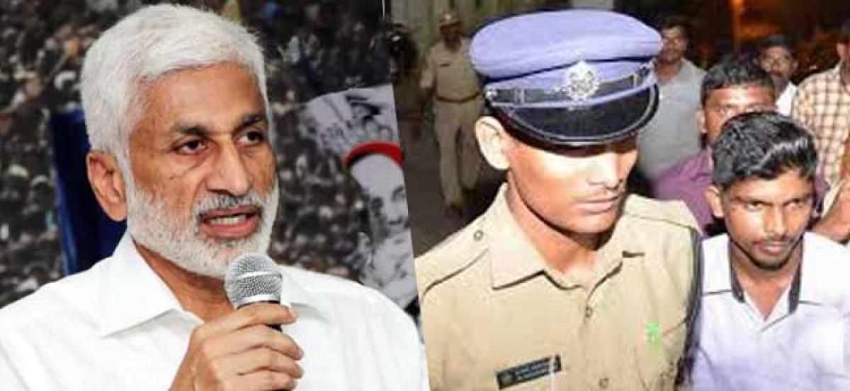 YSRCP Leader Suspects Safety Of Srinivas In Police Custody