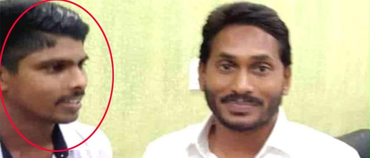 Huge money deposited In Jagan Attacker