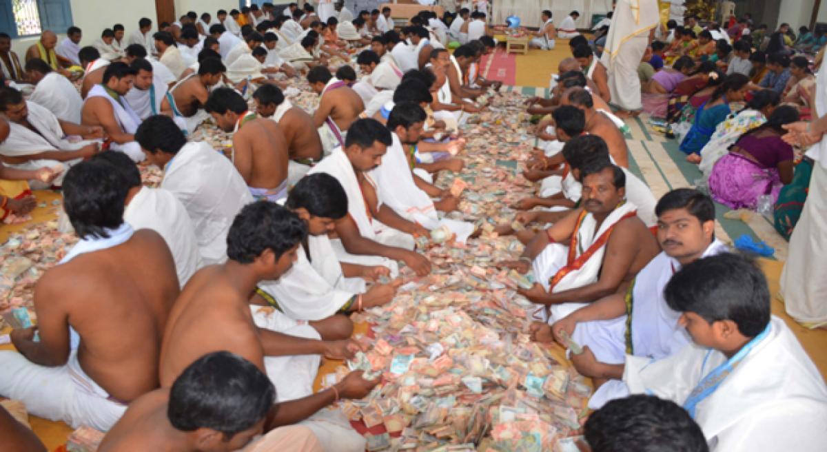 Srisailam hundi collection swells to 1.45 crore