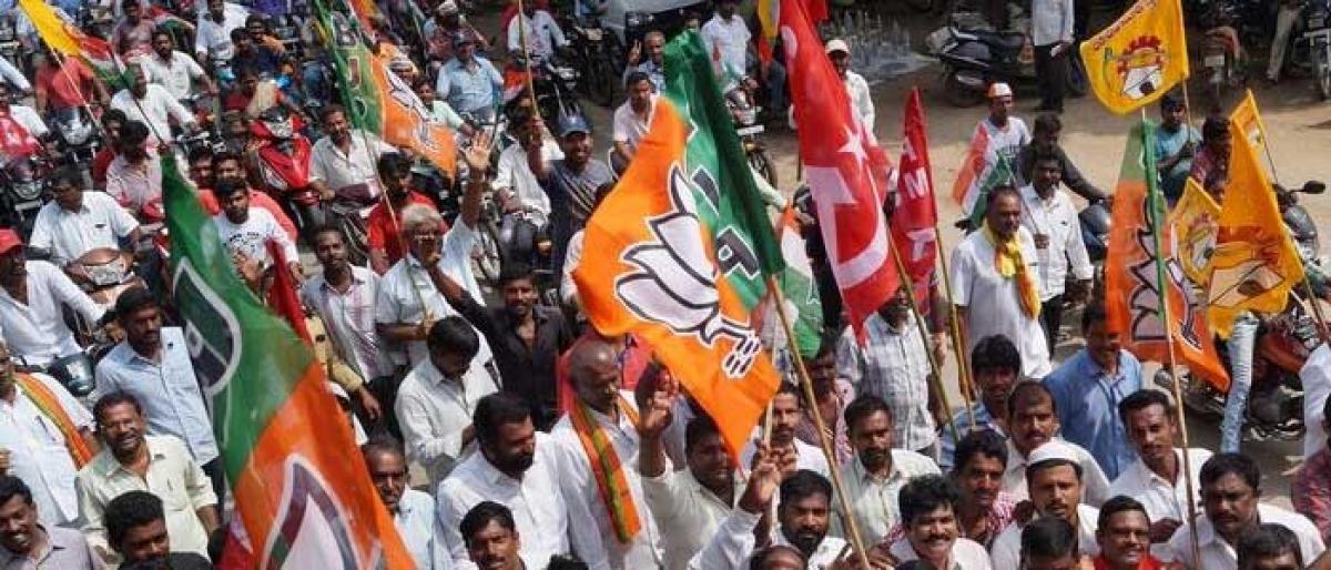 Opposition observes Suryapet bandh after KCR's visit
