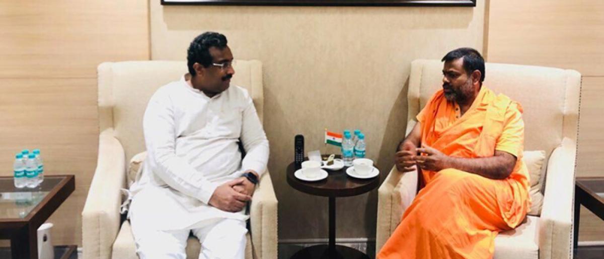 Paripoornananda to contest from Telangana on BJP ticket
