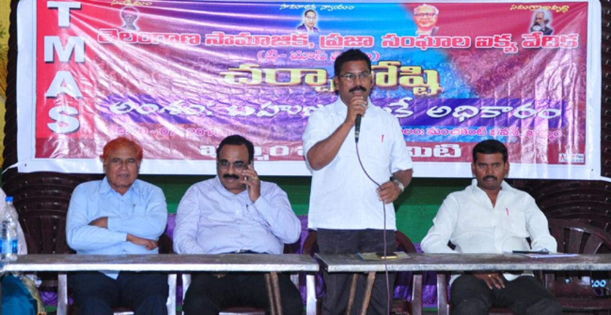 Telangana Mass to fight for rights of SCs, STs, BCs, Minorities