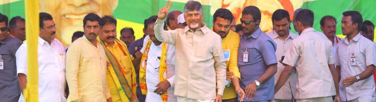 This will be KCR's last election: Chandrababu Naidu