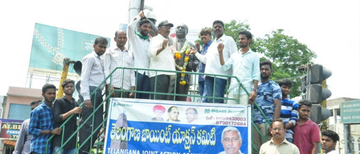 T JAC stages protest against Private Universities Act