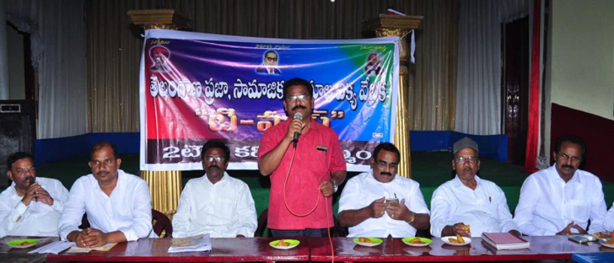 T-MASS conference on Dec 6
