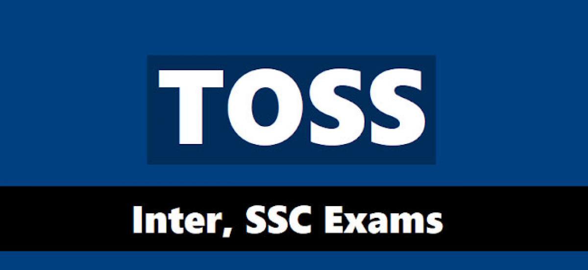 TOSS exam fee last date announced