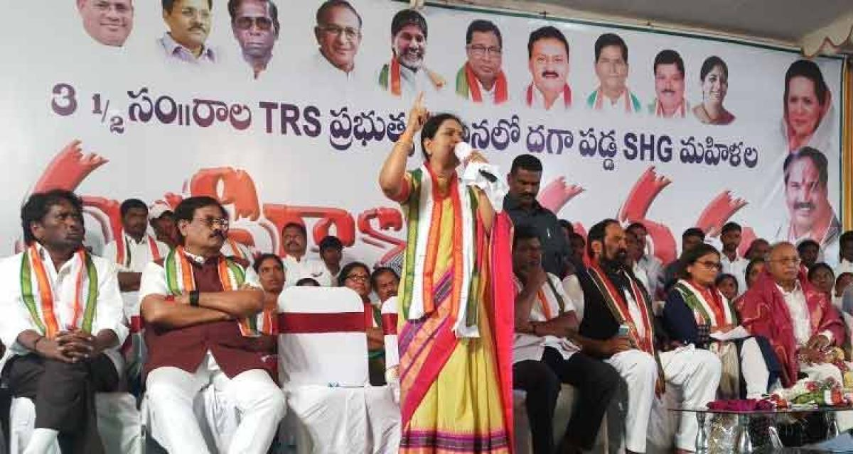 KCR govt has done injustice to women SHGs: Uttam