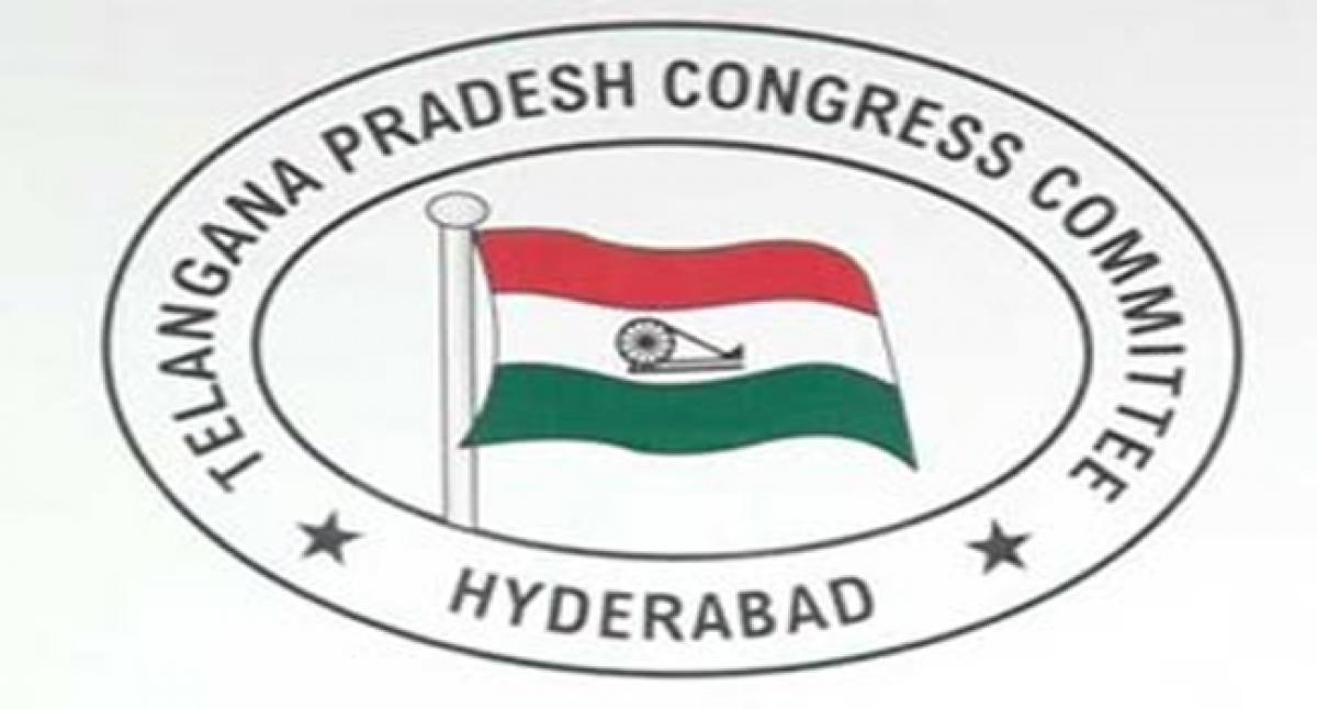 Pradesh Congress Committee new executive on June 20