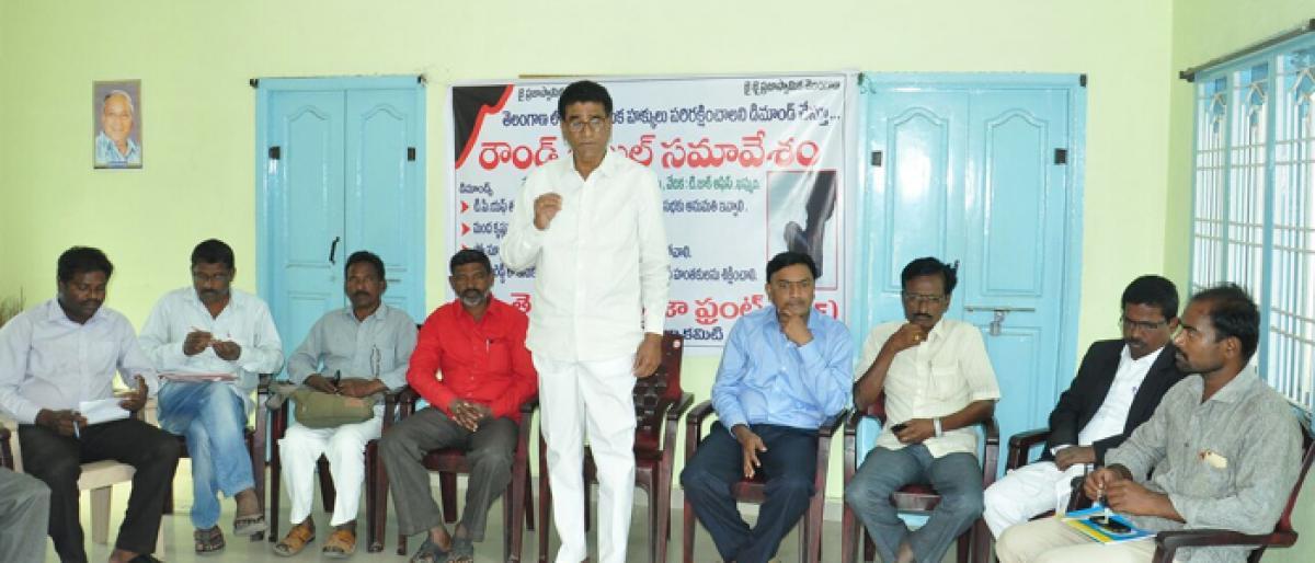 Telangana govt suppressing fundamental rights of people, flays TPF