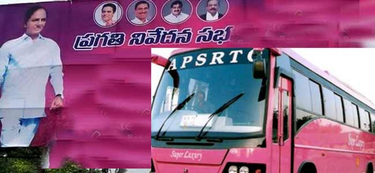 TRS Books in Advance 415 RTC Buses For Pragati Nivedana Sabha