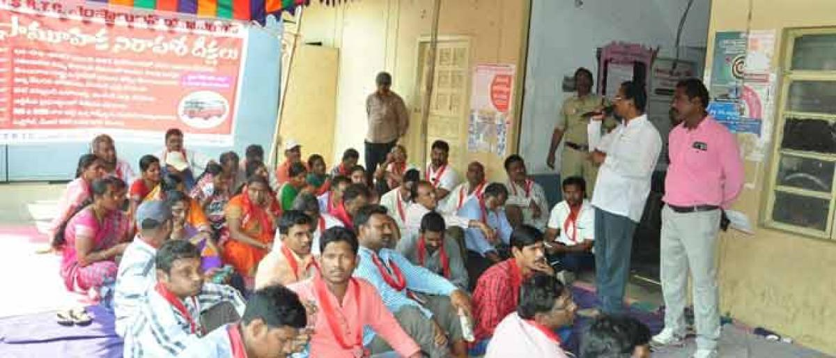 Employees' union seeks merger of RTC with govt