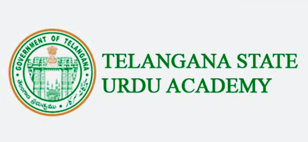 Results of exam for Urdu Officers posts released