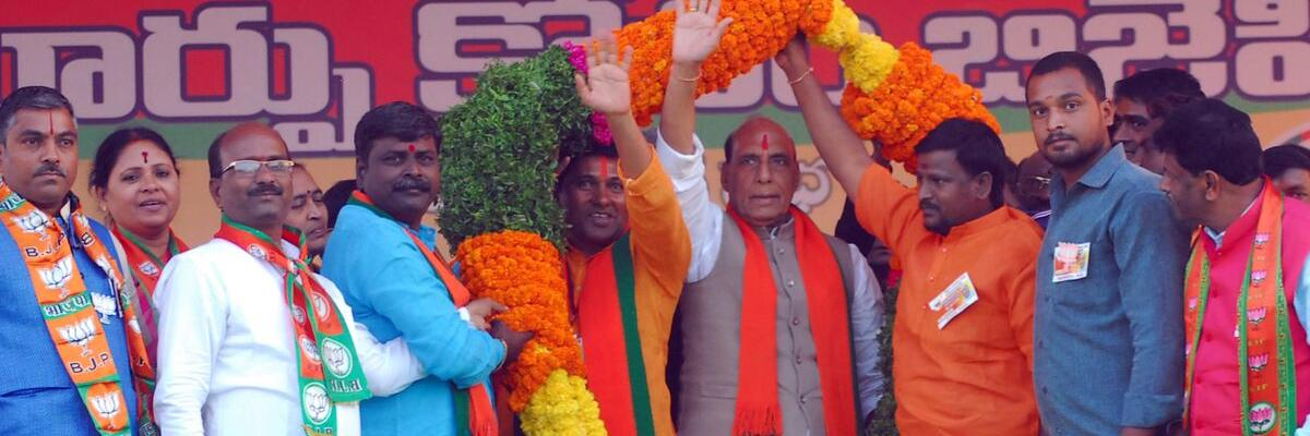 Stop scaring minorities in the name of BJP: Rajnath to KCR, Naidu