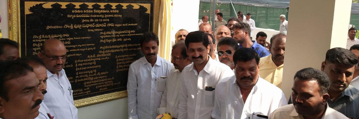 TTD chairman inaugurated Kalyana mandapam at Mydukuru