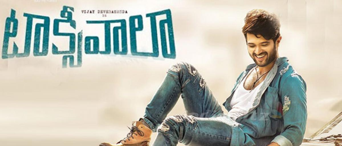 Taxiwala 3 days box office collections report