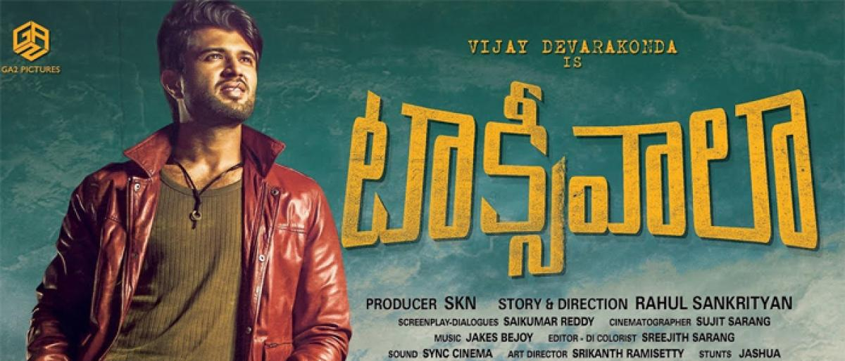 Taxiwala first weekend box office collections report