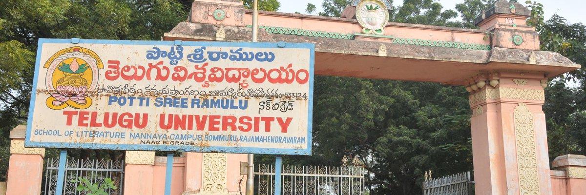 Shift Telugu Varsity to Srisailam