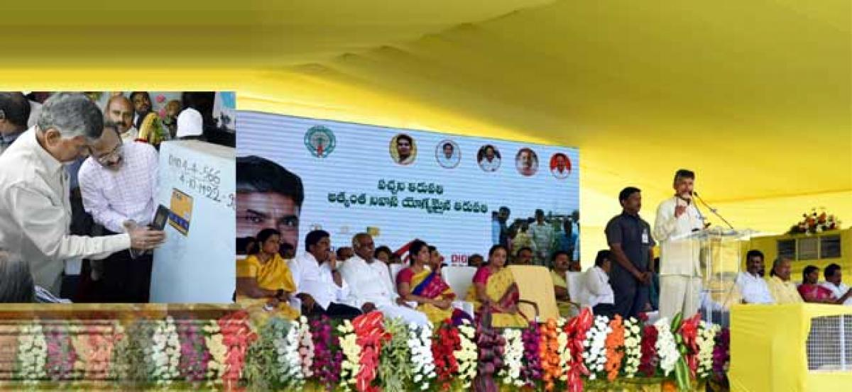 Tirupati to be developed as No.1 city in all spheres