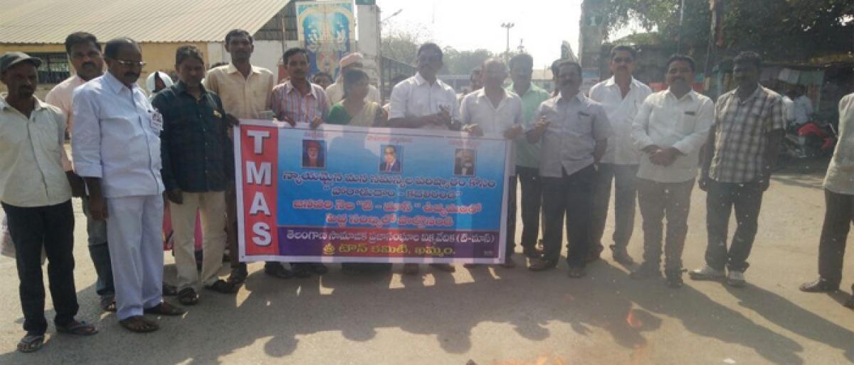 CPM, T-Mass condemn attacks on Dalits in Maharashtra