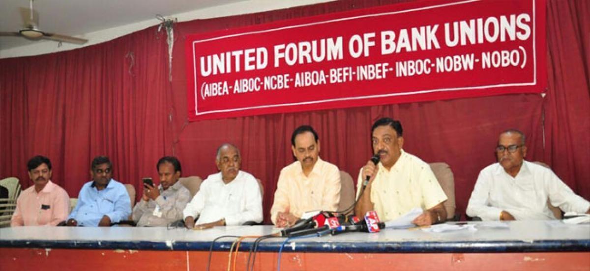 UFBU announces 2-day bank strike