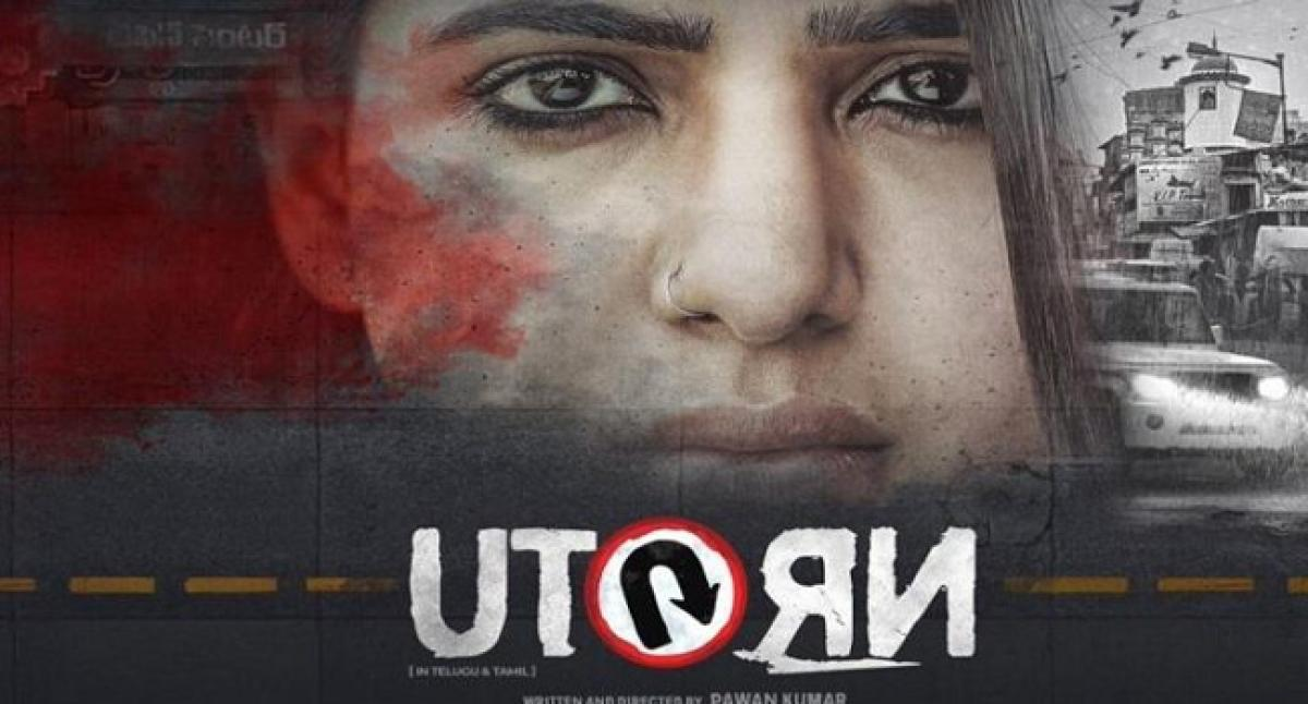 U-Turn Final Box Office Collections Report