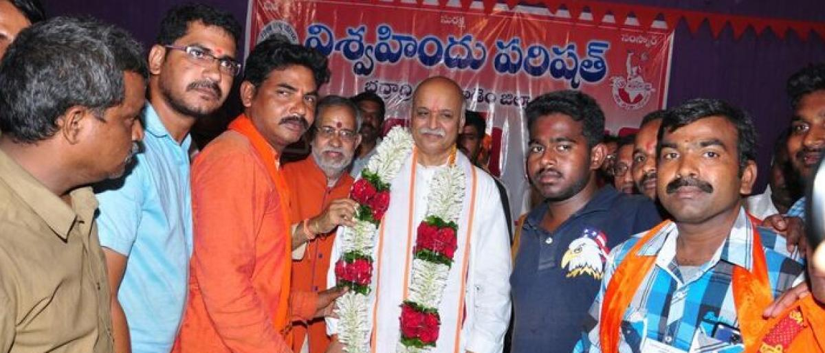 Pravin Togadia calls for unity among Hindus