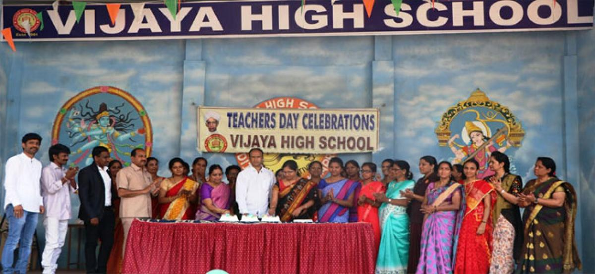 Cultural activities at Vijaya High School