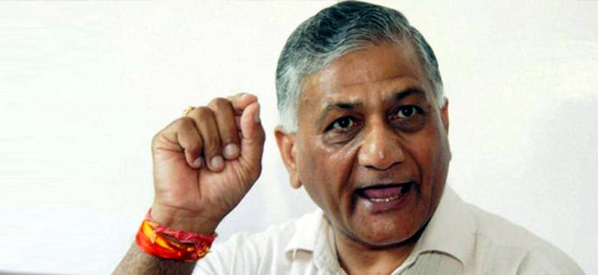 UNHRC report on Kashmir has nothing to do with the international body: VK Singh