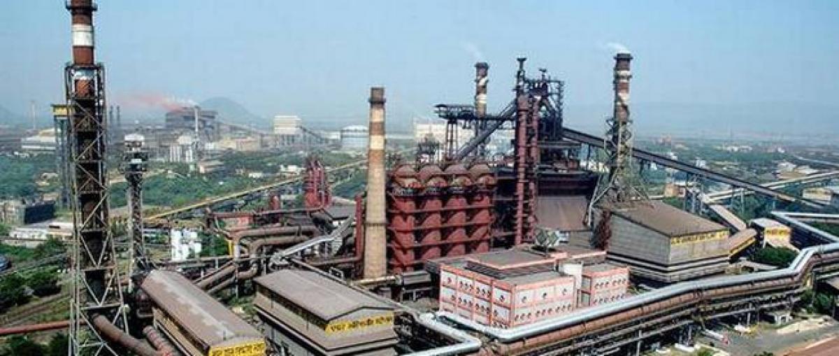 Visakhapatnam Steel Plant winsTata Crucible Corporate quiz