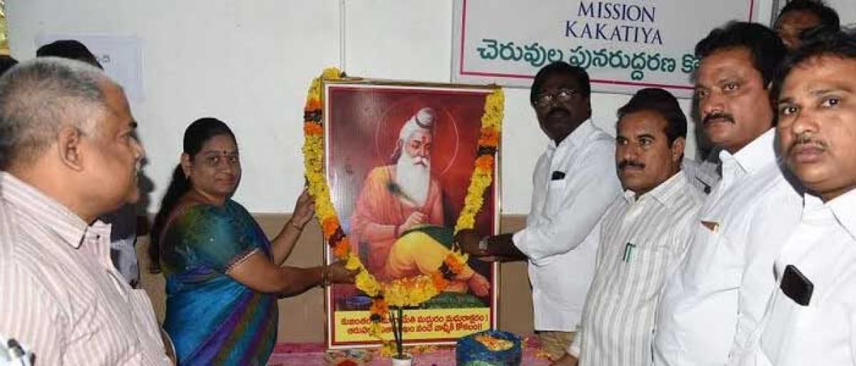 Valmiki Jayanti celebrated