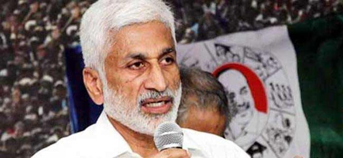 Finger of suspicion points Chandrababu: Vijayasai Reddy