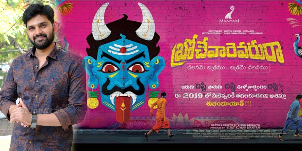 Sree Vishnu grabs attention with tagline