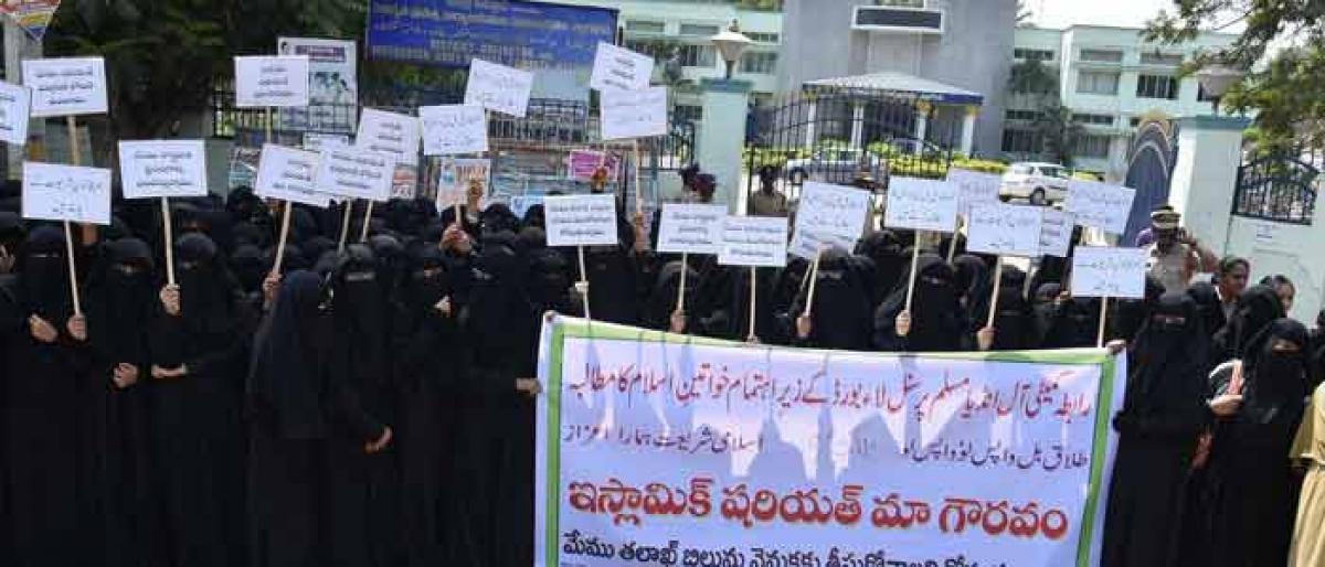 Muslim women rally protesting Triple Talaq Bill
