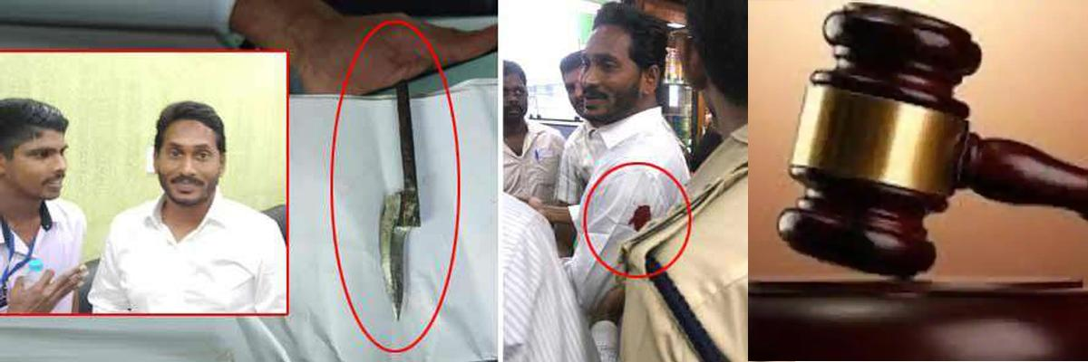 Knife attack: Is jagan right in skipping sit probe?
