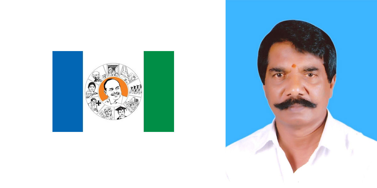 Das appointed YSRCP convener for Bhimavaram town unit