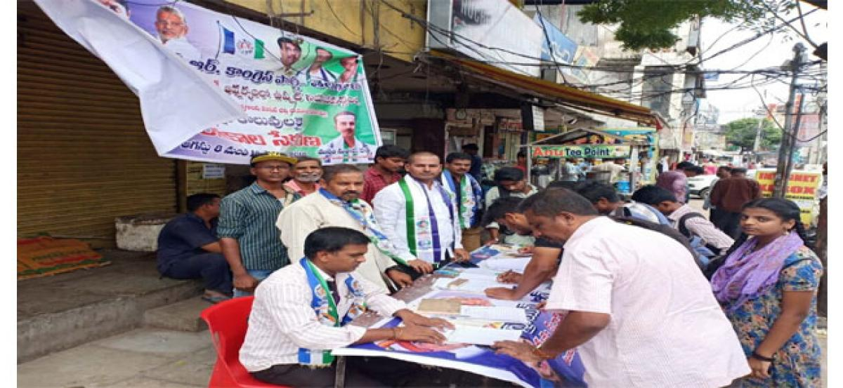 YSRCP holds signature drive for jobs